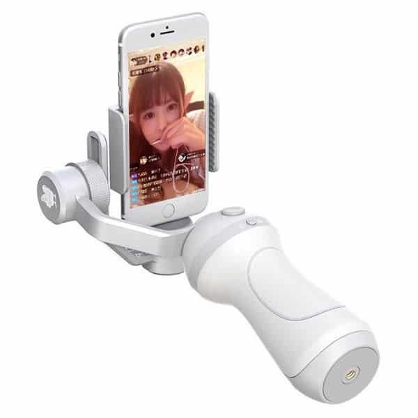 stabilisateur-feiyu-vimble-c-pour-smartphones